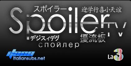 SpoilerTV, il nuovo programma dedicato alle serie tv di La3 e Itasa