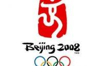 Atleti Italiani Pechino 2008