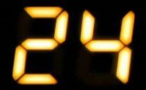 La settima stagione di 24 comincia l11 gennaio 2009