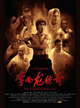 La leggenda di Bruce Lee
