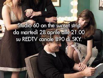 Studio 60 On Sunset Strip da stasera su Red Tv