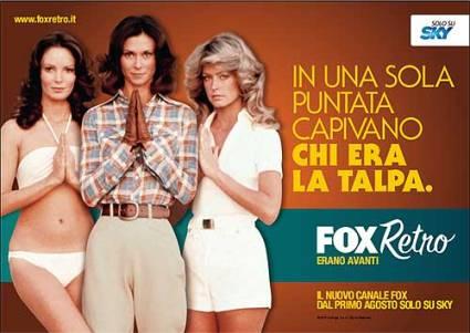 Fox Retro
