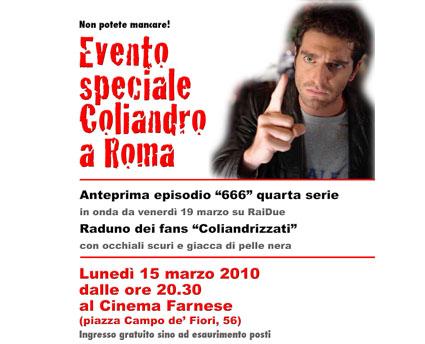 L'Ispettore Coliandro, evento anteprima a Roma
