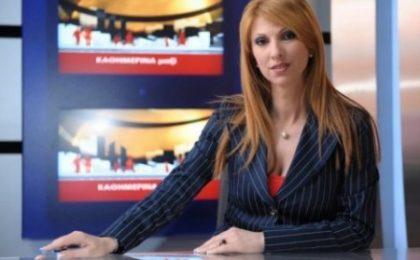 Tg, a Cipro giornalista indagata per l'omicidio del capo