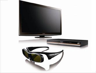 Digitale Terrestre Mediaset lancia 3Vod, primo servizio pay-tv in 3D