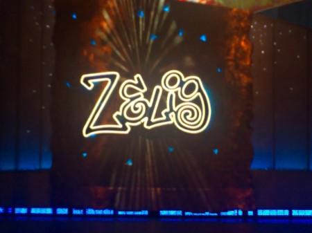 Ascolti tv venerdì 11 marzo 2011, in vetta Zelig