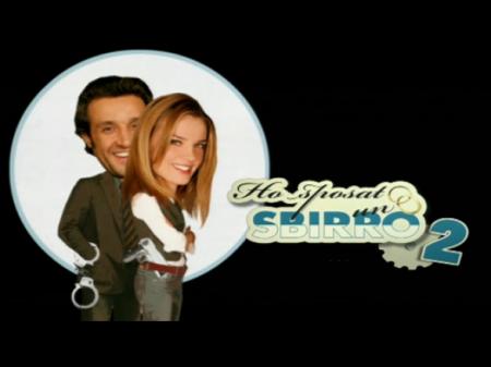 Ascolti Tv 24 luglio 2011: vince ancora Ho sposato uno sbirro 2