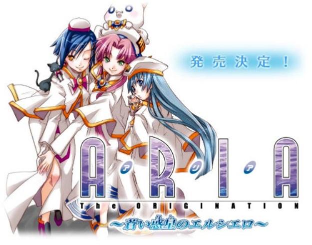 La serie anime Aria The Origination da stasera su Man-Ga