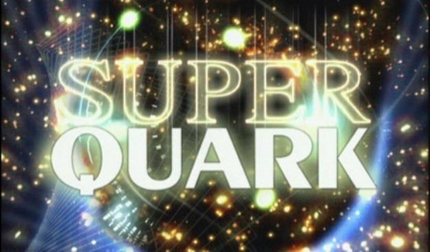 Ascolti tv martedì 4 settembre 2012: l'ultima di Superquark sfiora il 15%