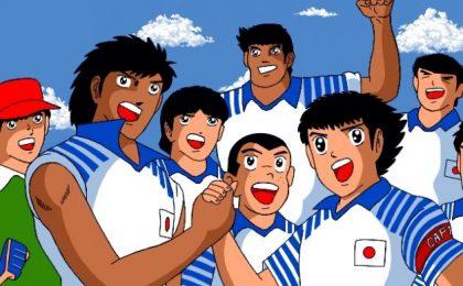 Quiz su Holly e Benji: il nostro calcio..ai Mondiali