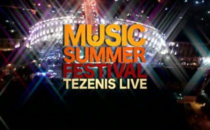 Music Summer Festival 2014: i cantanti, le date e i conduttori del concerto di Roma