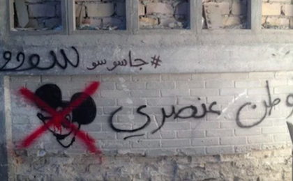 Homeland, i graffiti contro Showtime: il 'sabotaggio artistico' di Arabian Street Artists