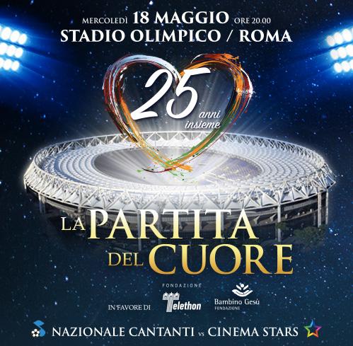 La Partita del cuore 2016 in diretta su Rai 1 da Roma: cantanti e attori in campo per beneficenza