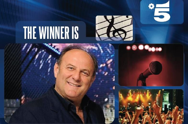 Gerry Scotti The Winner is