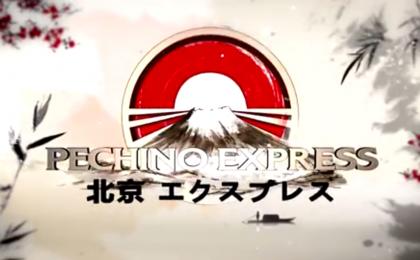 Stasera in tv mercoledì 13 settembre 2017 cosa guardare: Pechino Express su Rai 2, Squadra Mobile 2 su Canale 5