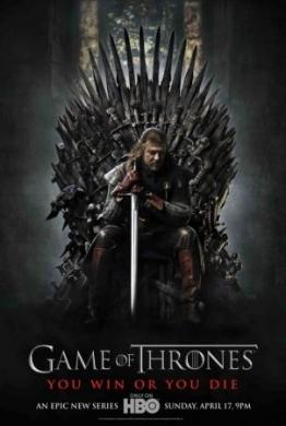 Game Of Thrones prima stagione